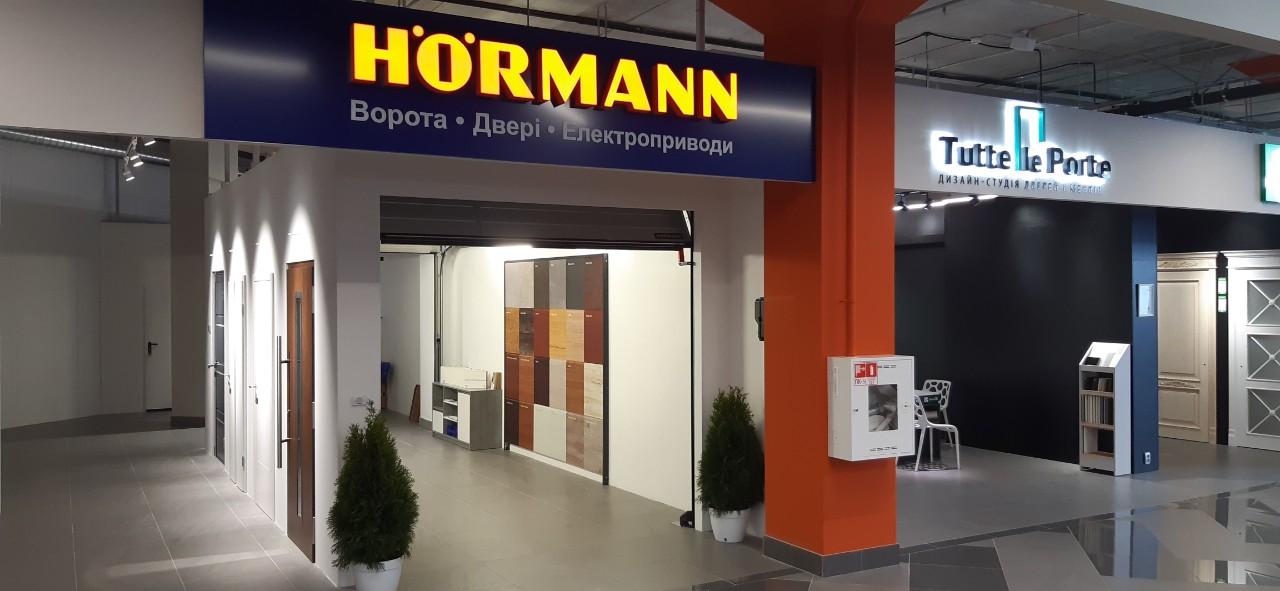 hordis.com.ua